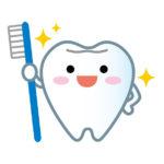痛みを伴わない虫歯の治療