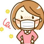 インフルエンザに注意しましょう! 青森