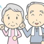 110歳以上の人が持つ特殊な T細胞