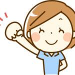 自律神経を整え、腸内環境を改善する