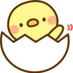 卵に関する調査結果