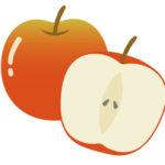 りんごの効果効能について