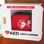 AEDとは?